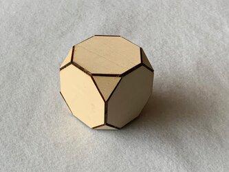 切頂六面体 シナ合板の画像