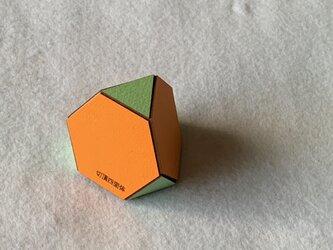 切頂四面体 厚紙 3色の画像