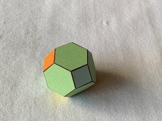 切頂八面体 厚紙 3色の画像