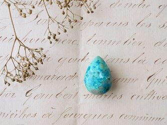 天然石の帯留 ◎ クリソコラシリカ/A【送料無料】の画像