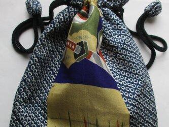4820 お宮参り着と絞りで作った巾着袋 #送料無料の画像