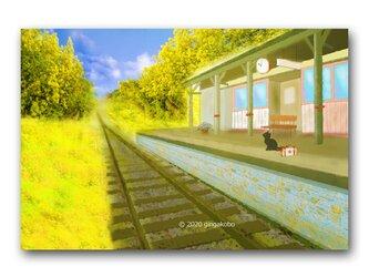 「出発(たびだち)の詩(うた)」 ほっこり癒しのイラストポストカード2枚組 No.1042の画像