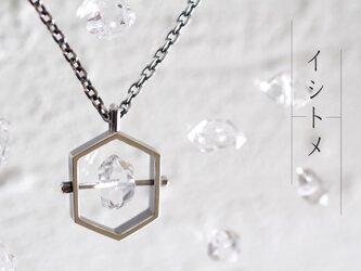 「イシトメ-水晶-」の画像