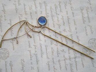 蝙蝠の羽のUピン(難あり)の画像