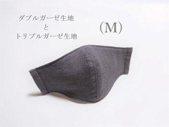 横顔キレイなガーゼ立体マスク*Mサイズ*(ライトチャコールグレー・5重ガーゼ)の画像