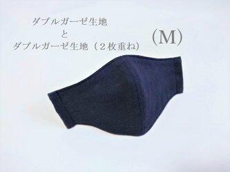 横顔キレイなガーゼ立体マスク*Mサイズ*(ネイビー・6重ガーゼ)の画像