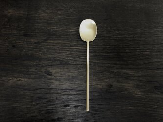 【受注生産】真鍮のスッカラ Sの画像