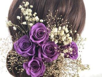 【ヘッドドレス/髪飾りプリザーブドフラワー/ウェディング・前撮り和装】紫の薔薇の画像