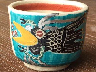 コロナをむしゃむしゃ食います アマビエ鯉のぼり酒盃の画像
