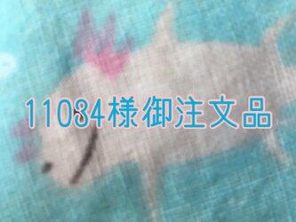 11034様御注文品の画像