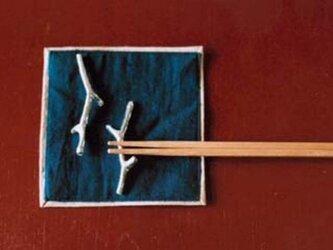 枝箸置きの画像