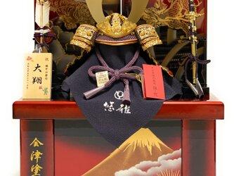 五月人形 会津塗 麻武6号兜赤富士収納飾りの画像