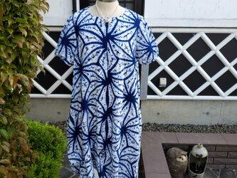 着物リメイク ハンドメイド 珍しい柄 有松絞り  ワンピース の画像
