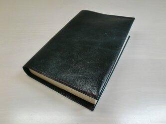ゴートスキン・文庫本サイズ・ブラック・一枚革のブックカバー0436の画像