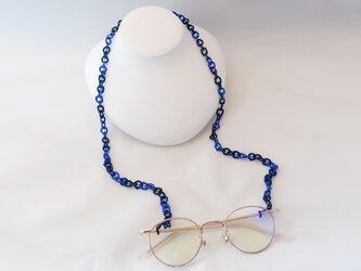 メガネ留めチェーンネックレス(ブルー)の画像