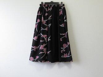 *アンティーク着物*梅模様着物のパッチスカート(裏地つき)の画像