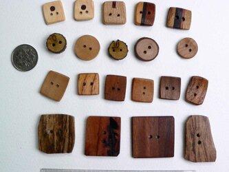 木のボタン 20個②の画像