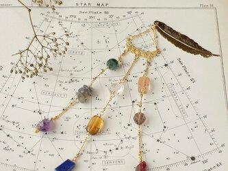 星降る天然石の帯飾り/B【送料無料】の画像
