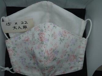 ハンドメイドのマスク ピンクの小花柄。白無地、大人用の画像