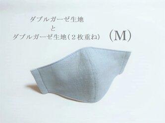 横顔キレイなガーゼ立体マスク*Mサイズ*(ペールブルー・6重ガーゼ)の画像