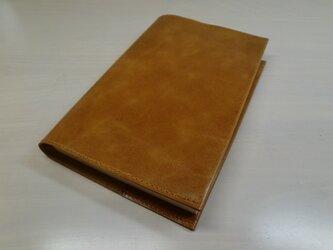 ハヤカワ文庫トールサイズ対応・マーブルオレンジブラウン・ゴート・一枚革のブックカバー・0494の画像