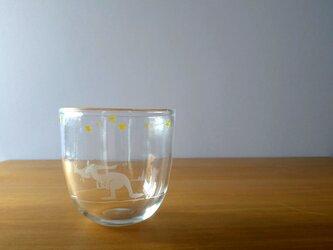 この空の下<カンガルー> グラス 手のひらすっぽりコップの画像