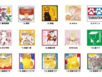 猫まみれの四角い缶バッチ いろいろ選べる二個セットの画像
