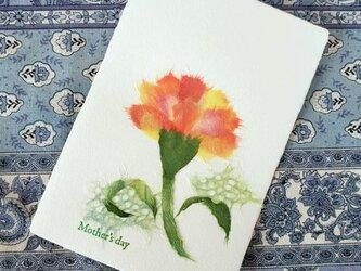 母の日ギフト カーネーションちぎり絵カードの画像