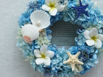 Summer Wreath ~Little Mermaid~ 20cm(プリザ)の画像