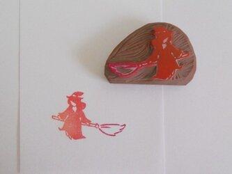 消しゴムはんこ 魔女の画像