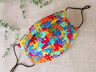 マスク:ゴムの長さ調節可 パズル  の画像