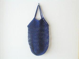 ナチュラルカラーのネットバッグ(紺)の画像