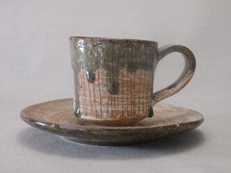 コーヒーカップ&ソーサー《03》の画像