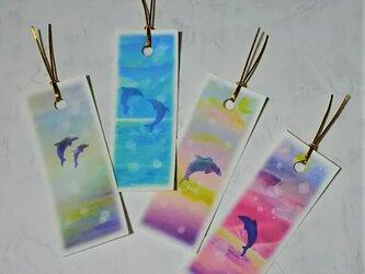 海とイルカの栞(しおり) パステルアートのブックマークの画像