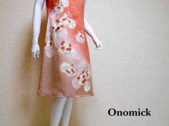 大人かっこいいワンピース Kimono Dress LO-204/Sの画像