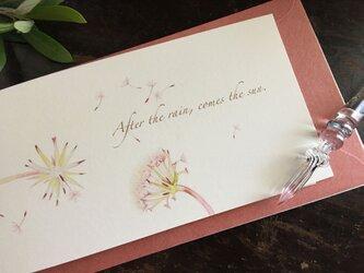 よりそう言葉カード *たんぽぽ(二つ折り横長カード)の画像