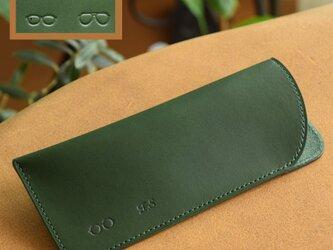 選べるメガネ型アイコン シンプルメガネケース【グリーン】の画像
