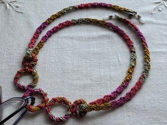 レース編みグラスコード リング(赤紫ミックス)の画像