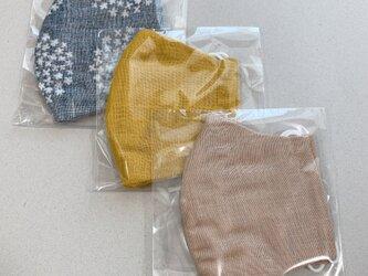 ガーゼマスク 3枚 小さめサイズ 立体マスク からし花柄ベージュの画像
