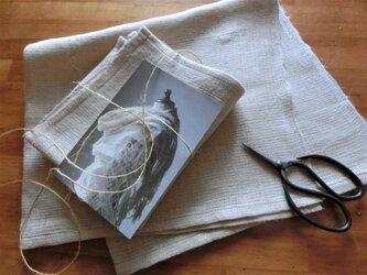 手織り 麻クロス 「大」の画像