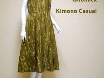 Vネック着物ドレス V-neck Kimono dress LO-223/Mの画像