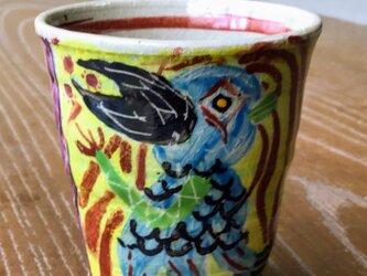 コロナ パクパク アマビエ ミニカップ の画像