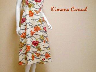 ラウンドネック着物ドレス Round neck Kimono dress LO-230/Mの画像