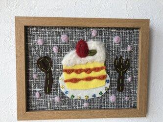 Art board  cakeの画像