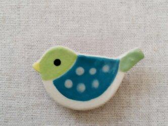 小鳥ブローチ(黄緑×青)の画像