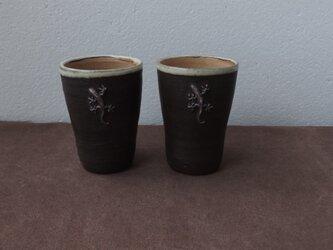やもりフリーカップ(黒)の画像