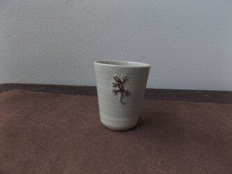 やもりフリーカップ(白)の画像