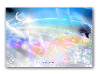 「ヒカリのピチカート」 ほっこり癒しのイラストポストカード2枚組 No.1048の画像