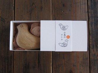 小鳥のラトル仕上げキットの画像