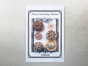 no.2 ビーズ刺繍のボタンシートの画像